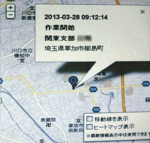 http://livedoor.blogimg.jp/himawariyasan/imgs/8/6/865c42b9.jpg