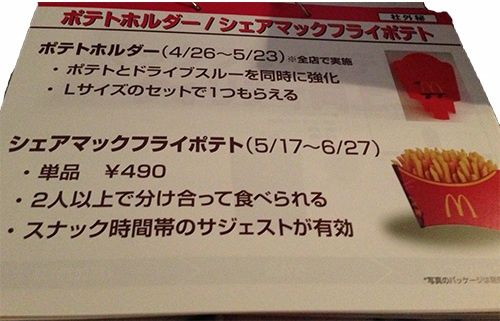 http://livedoor.blogimg.jp/himawariyasan/imgs/9/9/996f8848.jpg