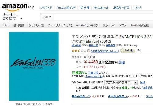 http://livedoor.blogimg.jp/himawariyasan/imgs/9/a/9a048682.jpg