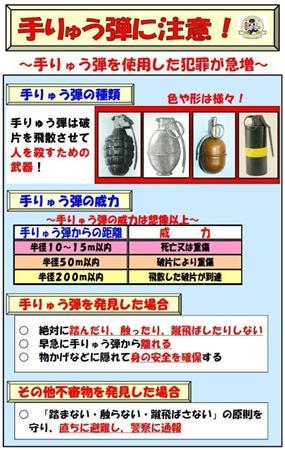 http://livedoor.blogimg.jp/himawariyasan/imgs/9/e/9e346c5d.jpg