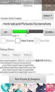 http://livedoor.blogimg.jp/himawariyasan/imgs/9/e/9e9ef5e8.jpg