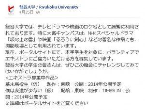 http://livedoor.blogimg.jp/himawariyasan/imgs/b/3/b332c1d8.jpg
