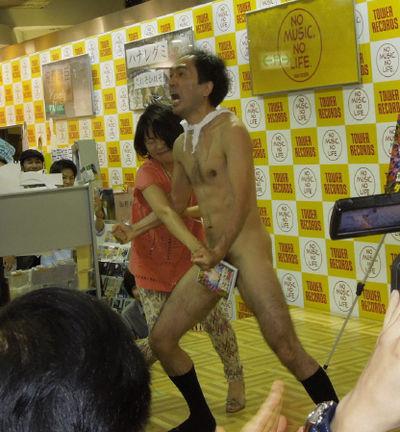 http://livedoor.blogimg.jp/himawariyasan/imgs/b/8/b8e2f4d2.jpg