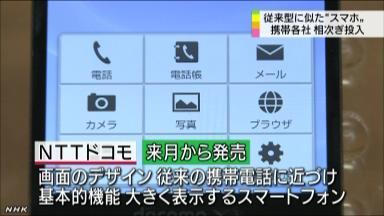 http://livedoor.blogimg.jp/himawariyasan/imgs/d/1/d12bc68f.jpg