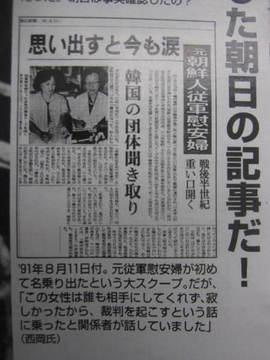 http://livedoor.blogimg.jp/himawariyasan/imgs/d/4/d4cecaee.jpg