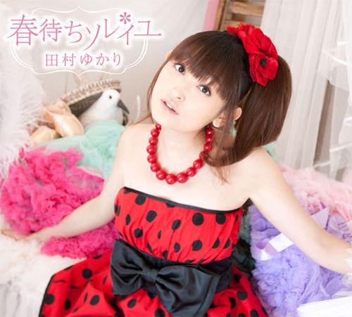 http://livedoor.blogimg.jp/himawariyasan/imgs/d/b/db9426e4.jpg