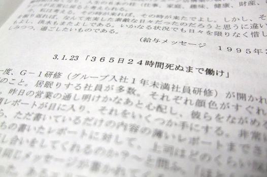 http://livedoor.blogimg.jp/himawariyasan/imgs/d/c/dcba649d.jpg