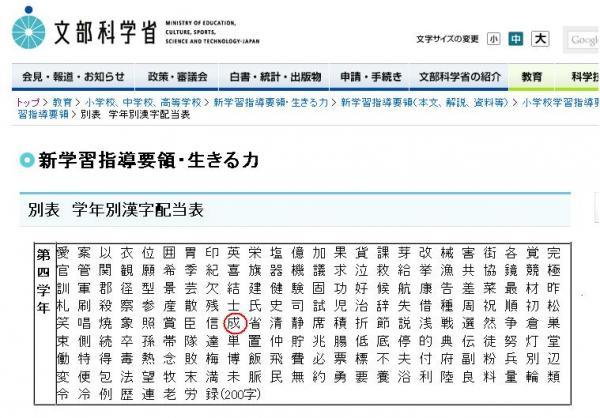 http://livedoor.blogimg.jp/himawariyasan/imgs/d/d/dd4ecd16.jpg