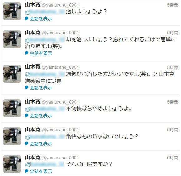 http://livedoor.blogimg.jp/himawariyasan/imgs/e/f/efaba671.jpg