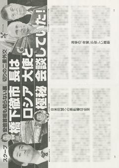 http://livedoor.blogimg.jp/himawariyasan/imgs/f/4/f460605f.jpg