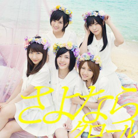 http://livedoor.blogimg.jp/himawariyasan/imgs/f/f/ffd127dd.jpg