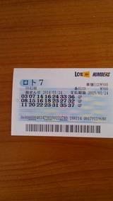 DCIM0090