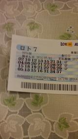 DCIM0163