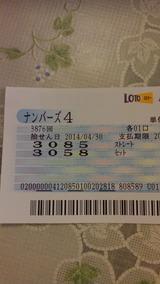 DCIM0162
