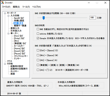 screenshot_Win10_58