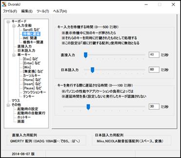 screenshot_Win10_59