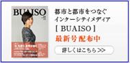 info_buaiso