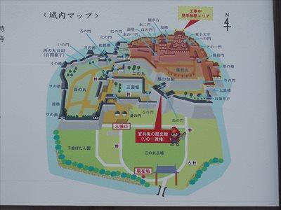 3月20日の姫路城