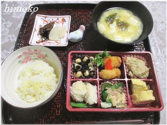 20210516 夕食 330 himeko
