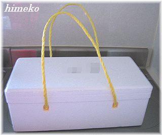 20100207 002to320himeko