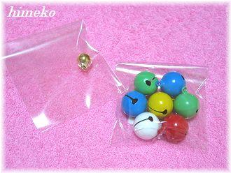20100326(金)ピンクのタオルと鈴himeko