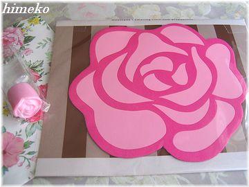 20100327マウスパットと化粧瓶360himeko