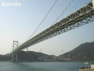 IMG_0129関門橋to330himeko