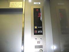 3f425a06.jpg