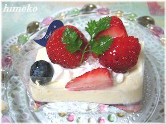 20100414 苺330himeko