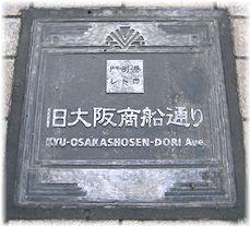20100313 008旧大阪商船240