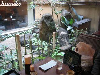 20100325湖月お庭330himeko
