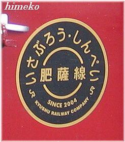 ロゴ○ 280himeko