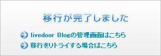 b6799cc4.jpg