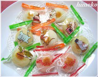 3お皿にhimeko