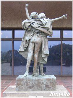 20100411銅像330himeko