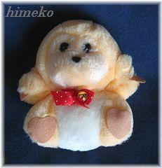 20100326(金)おさるさんに鈴himeko