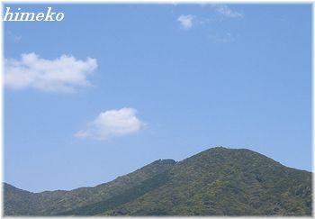 山350himeko