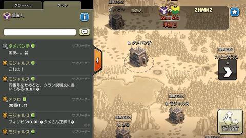 Screenshot_2016-01-12-23-28-15