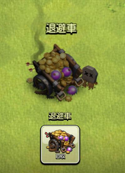 Screenshot_2016-01-26-22-46-25~01