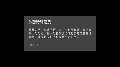 Screenshot_2016-02-21-22-24-09