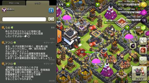 Screenshot_2016-01-14-13-18-45