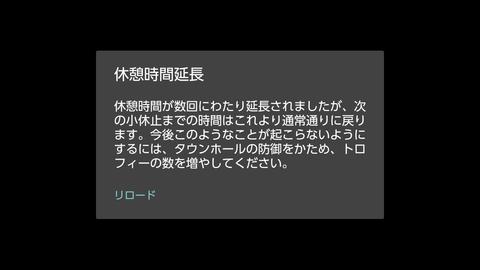 Screenshot_2016-02-21-23-04-21