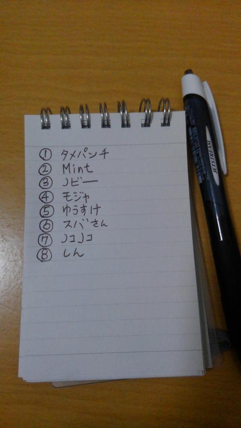 KIMG0077