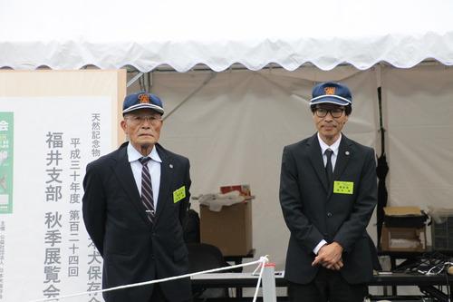 h30秋福井 013