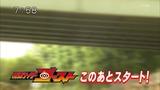 仮面ライダーゴースト【第6話】1