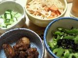 野菜食べよう
