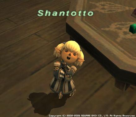 shantotto3