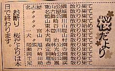 e19bb07f.JPG