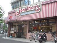 jonathans_1
