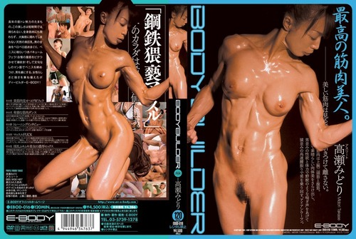 ebod016pl